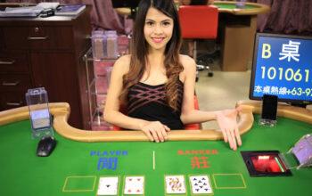 【策略】百家樂預測系統贏錢四大妙招 千萬玩家的終極玩法